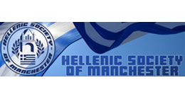 Hellenic Society of Manchester